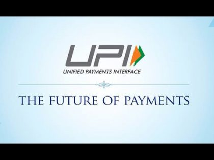 USSD Gateway – Pay Digitally : UPI (Unified Payments Interface)